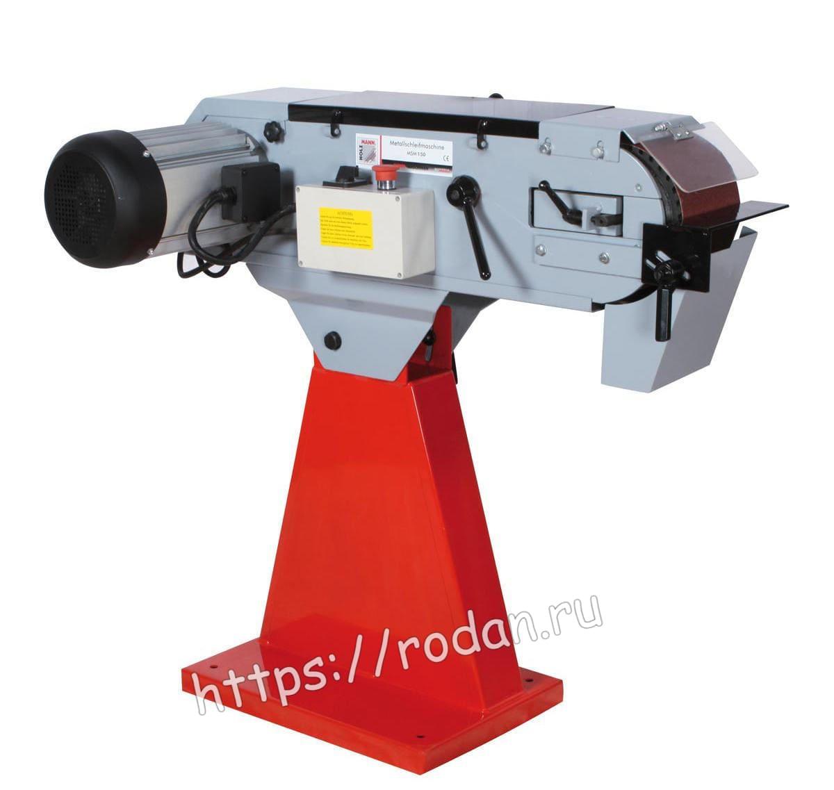 Станок шлифовальный MSM150_400V
