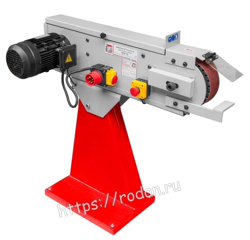Станок шлифовальный MSM75_400V