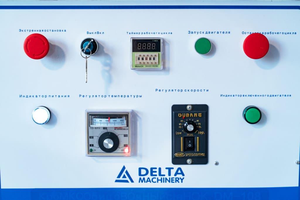 Кромкооблицовочный станок DM-108